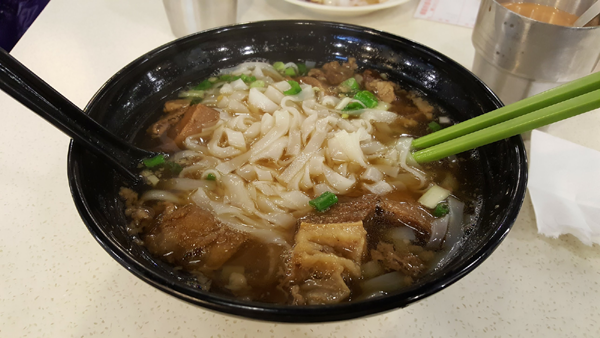 Beef Brisket with Rice Noodles