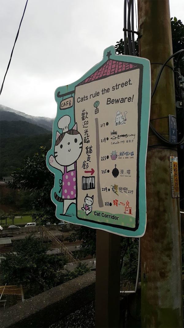 Taiwan's Houtong Cat Village